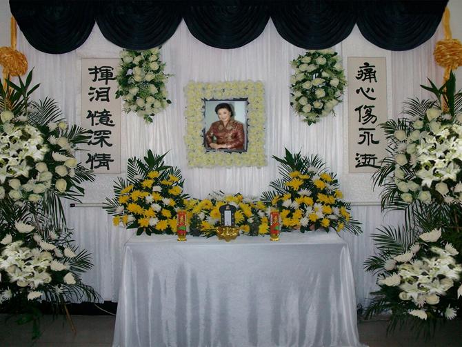 合肥殡仪馆