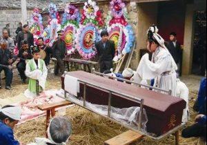 农村殡葬文化
